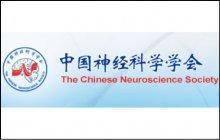 Logo-SCNW